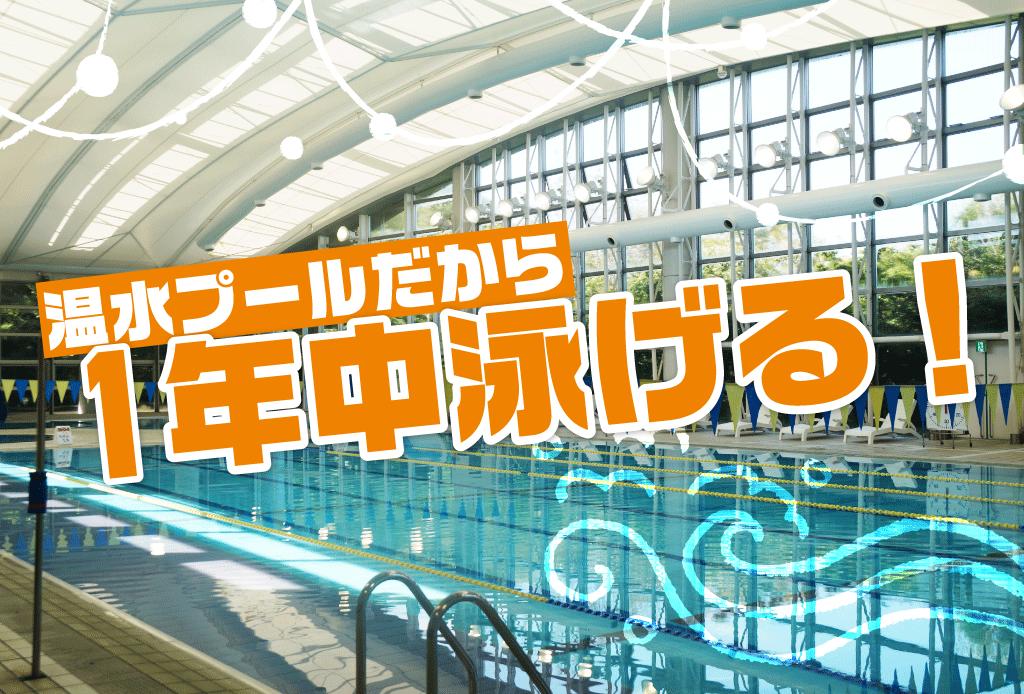 pool_20161119