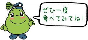 simotsuke_benimaro.ai